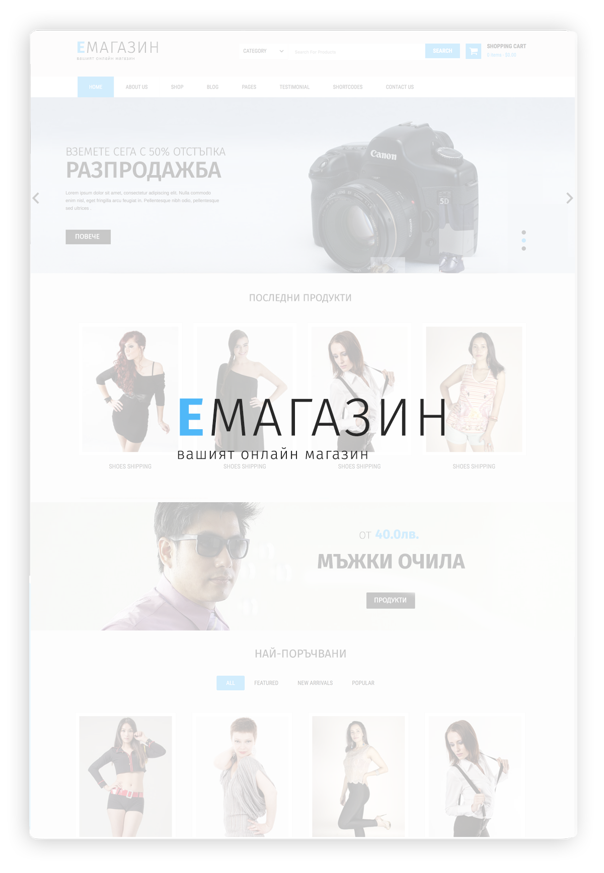 Web-design 4